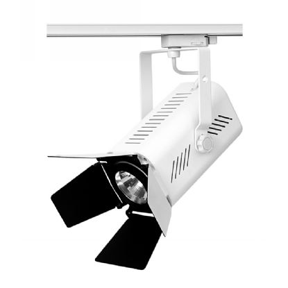 Abri 30 Tracks Luminaires Dlux Track Fitting 30-60W