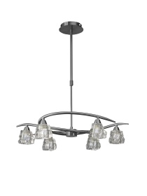 Iku Ceiling Lights Mantra Contemporary Ceiling Lights