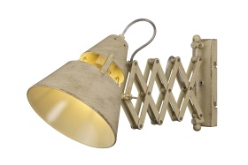 Industrial Wall Lights Mantra Contemporary Wall Lights