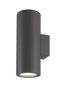 Volcano Exterior Lights Mantra Fusion Exterior Wall Lights